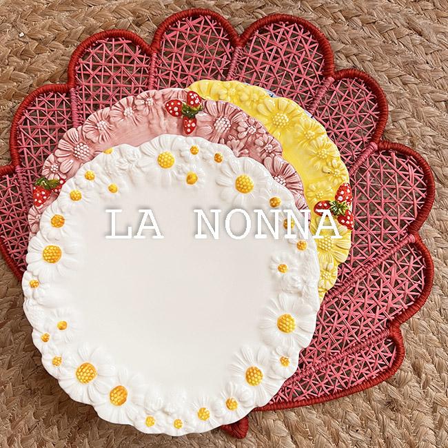 Amalfi Plates & Platters